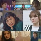 나나,배우,매력,출사표,연기,드라마,성공,캐릭터,케미,작품