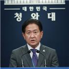 국민,대통령,보고,청와대,첩보,북한,지시,오후