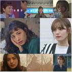 나나,매력,배우,출사표,연기,드라마,성공,케미,액션,캐릭터