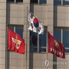 북한,실종자,실종,만행