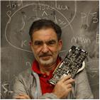 인공지능,연구,MIT,교수,자문위원,분야,현대