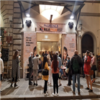 영화,한국,피렌체,관객,이탈리아,코로나19,극장,방식,소통