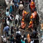 건물,인도,사망자,사고