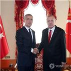 터키,지중해,그리스,에르도안,스톨텐베르그,대통령