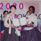 한복선발대회,미시즈,미스,김민주