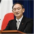 동일본대지진,총리,부흥