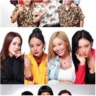 환불원정대,신박기획,멤버,지미,프로필,촬영