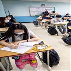 대학,올해,고3,수험생,수업,코로나,대학생활,온라인,서울,새내기
