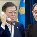 일본,스가,총리,한일,회담,관계