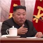 북한,사과,대해,통신