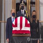 트럼프,긴즈버그,대통령,대법관,조문
