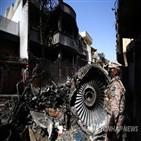 파키스탄,조종사,면허,발급,당국,항공