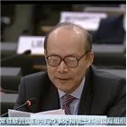 홍콩,중국,유엔,국가,홍콩보안법