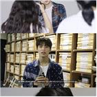 트레저,사랑해,마음,인기,일본,데뷔