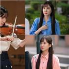 채송아,박은빈,브람스,사람,박준영,시청자,모습