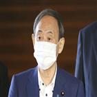 총리,스가,북한,일본,연설,납치,문제,유엔,핵무기