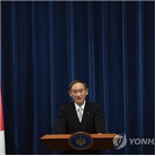 총리,스가,일본,유엔,북한,납치,코로나19,핵무기,위해,문제