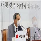 대통령,북한,월북,정부,의원,통지문,사과,안보실장,이날