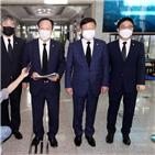 해경,북한,수색,당시,의원