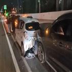 차량,사고,음주운전,여성