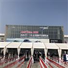 중국,모터쇼,코로나19,전기차,시장,브랜드,자동차