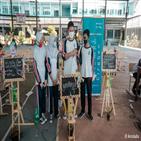 찌르본,인도네시아,예술가,학생,프로젝트,작품,대표,애니메이션