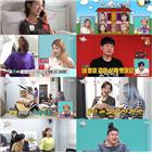 멤버,제시,매니저,시청률,모습,비니,코믹,시청자,승희