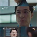 김영재,사현,비밀,시목,감정