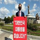 대통령,국민,대한,민의힘,북한,피살,내용,이제,사태,논평