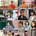 부부,임하룡,김지혜,송병철,김민경,김학래,임미숙,최양락,유행어