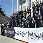 대통령,북한,정진석,국민,계몽군주,의원