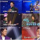 박광현,트로트,보이스트롯,무대,배우,도전,정도,향한,진심,매력