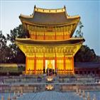 공연,온라인,전시,관람,무대,덕수궁,추석,궁궐