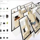서비스,3D,인테리어,청소,코로나19,소비자