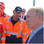 푸틴,러시아,시위
