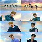 위아,뮤직비디오,위아이의,타이틀곡