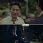 연기,최종남,응보,출연,영화,학교기담