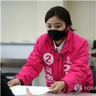 현수막,영창,대통령