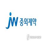 일본,생성,환자