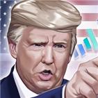 금지,다운로드,트럼프,미국