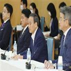 스가,총리,보고서,일본,관계,정부