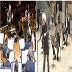 공연,프로그램,시즌,클래식,오케스트라,유튜브,온라인,중계,지휘,대면