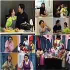 부부,아내,김형우,박은영,특급,추석