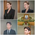 위험,최원영,김정은,김윤철,아내,심재경,반전,결혼,장례식장
