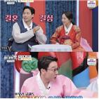 박은영,김형우,결혼