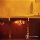 산불,대피,주민,카운티,화재,나파
