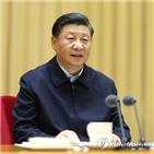 계획,중국,5개년,공산당,시진핑