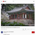 영상,국립국악원,온두라스,한국