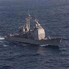 중국,대만,항해,해역,군사