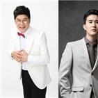 트롯,전국체전,신유,박구윤,송가인과
